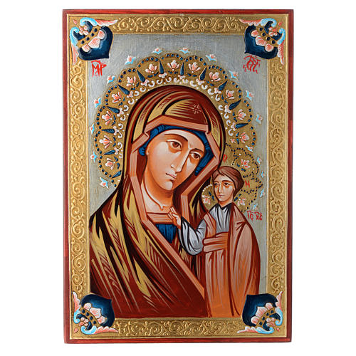 Icône Vierge de Kazan décors multicolores 1