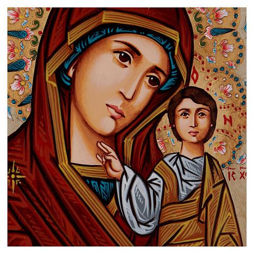 Icona Madonna di Kazan decori policromi 2