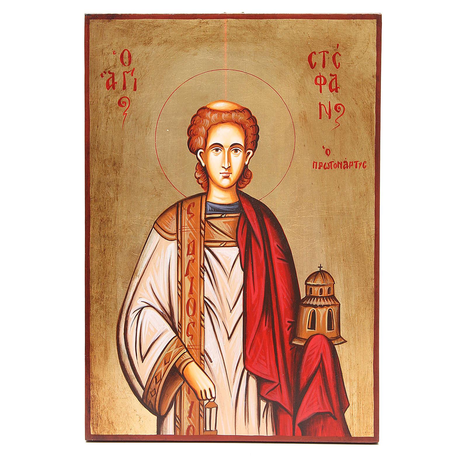 Icône Saint Étienne peinte Roumanie 4