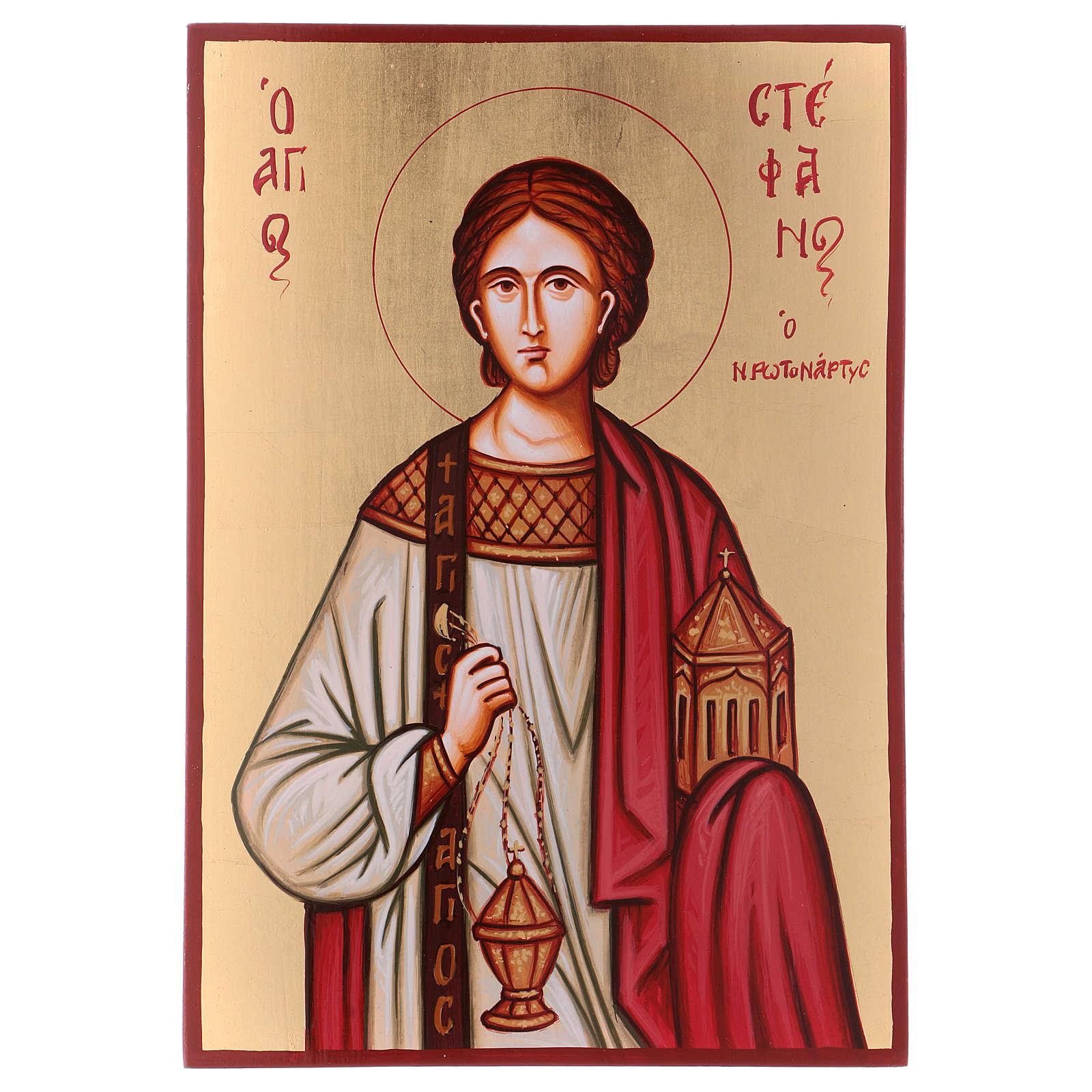 Icona Santo Stefano dipinta Romania 4