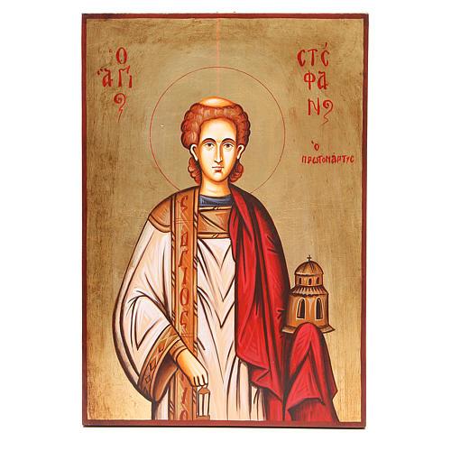 Icona Santo Stefano dipinta Romania 1