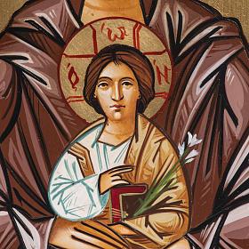 Icona dipinta Romania Sant'Antonio bambino fiore 22x32 cm s2