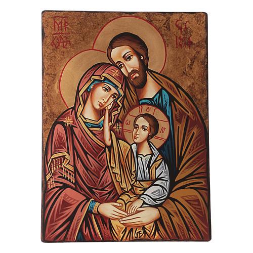 Icono pintado rumano Sagrada Familia 40x30 cm 1