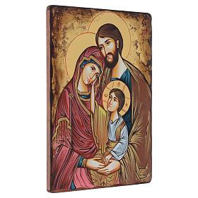 Icona dipinta rumena Sacra Famiglia 40x30 cm s2