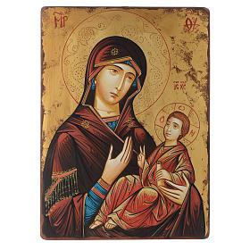 Icono pintado Rumanía Virgen con niño 40x30 cm