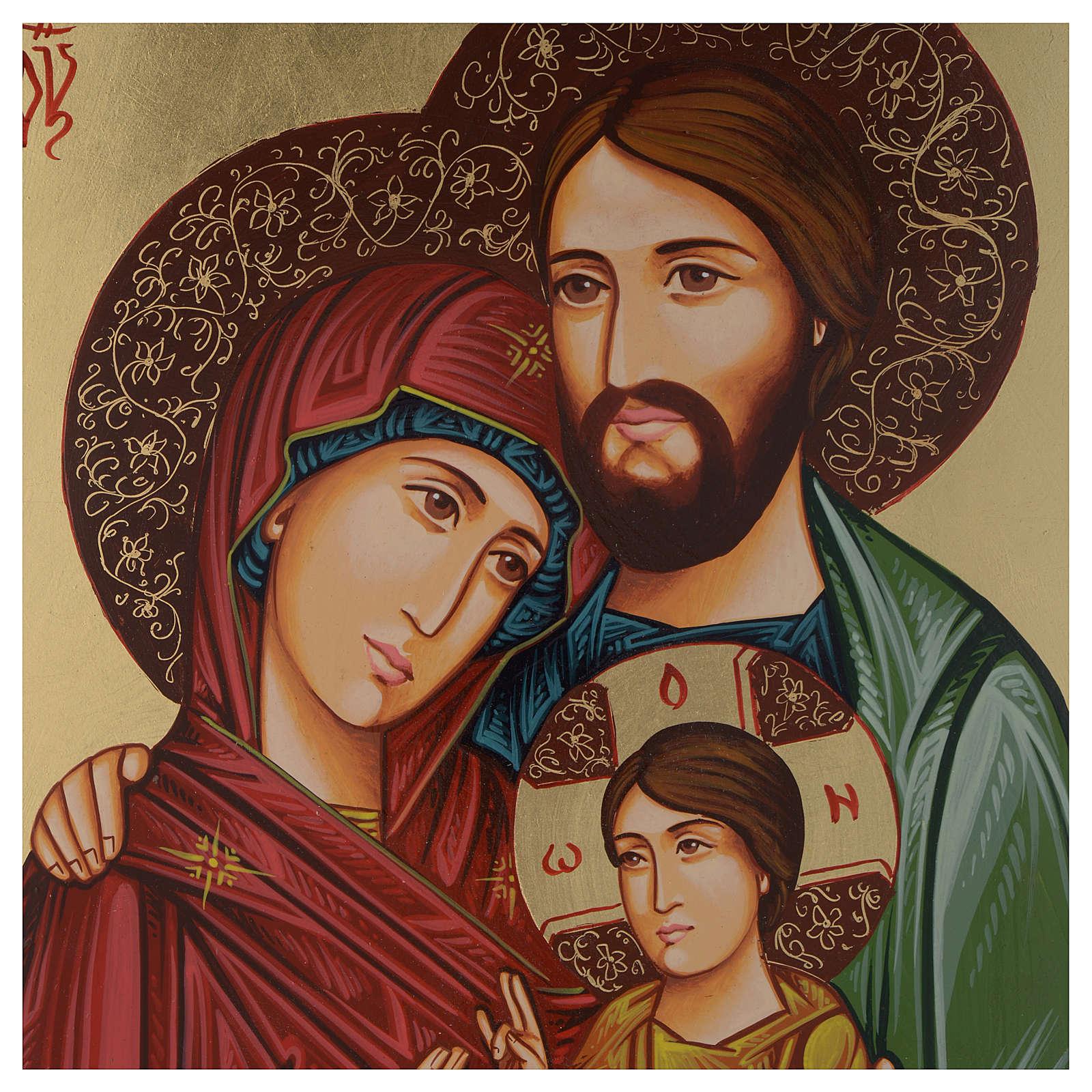 Icona Romania dipinta Sacra Famiglia Nazareth 40x30 cm 4