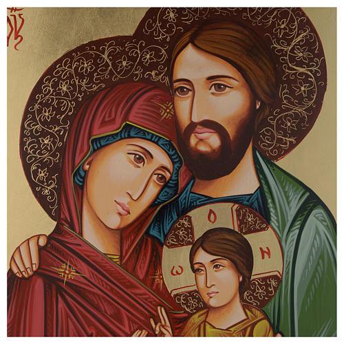 Icona Romania dipinta Sacra Famiglia Nazareth 40x30 cm 2