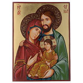 Rumanian hand-painted icons: Romanian painted icon Holy Family of Nazareth 40x30 cm