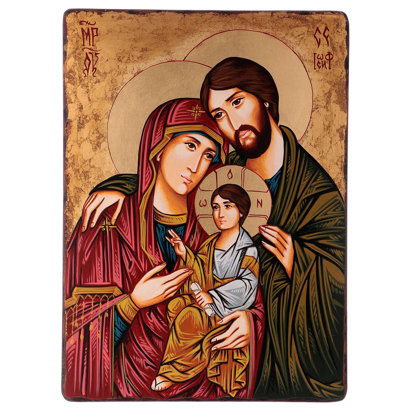 Icône Sainte Famille peinte à la main 45x30 cm 4