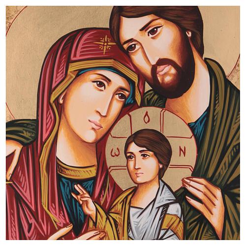 Icône Sainte Famille peinte à la main 45x30 cm 2