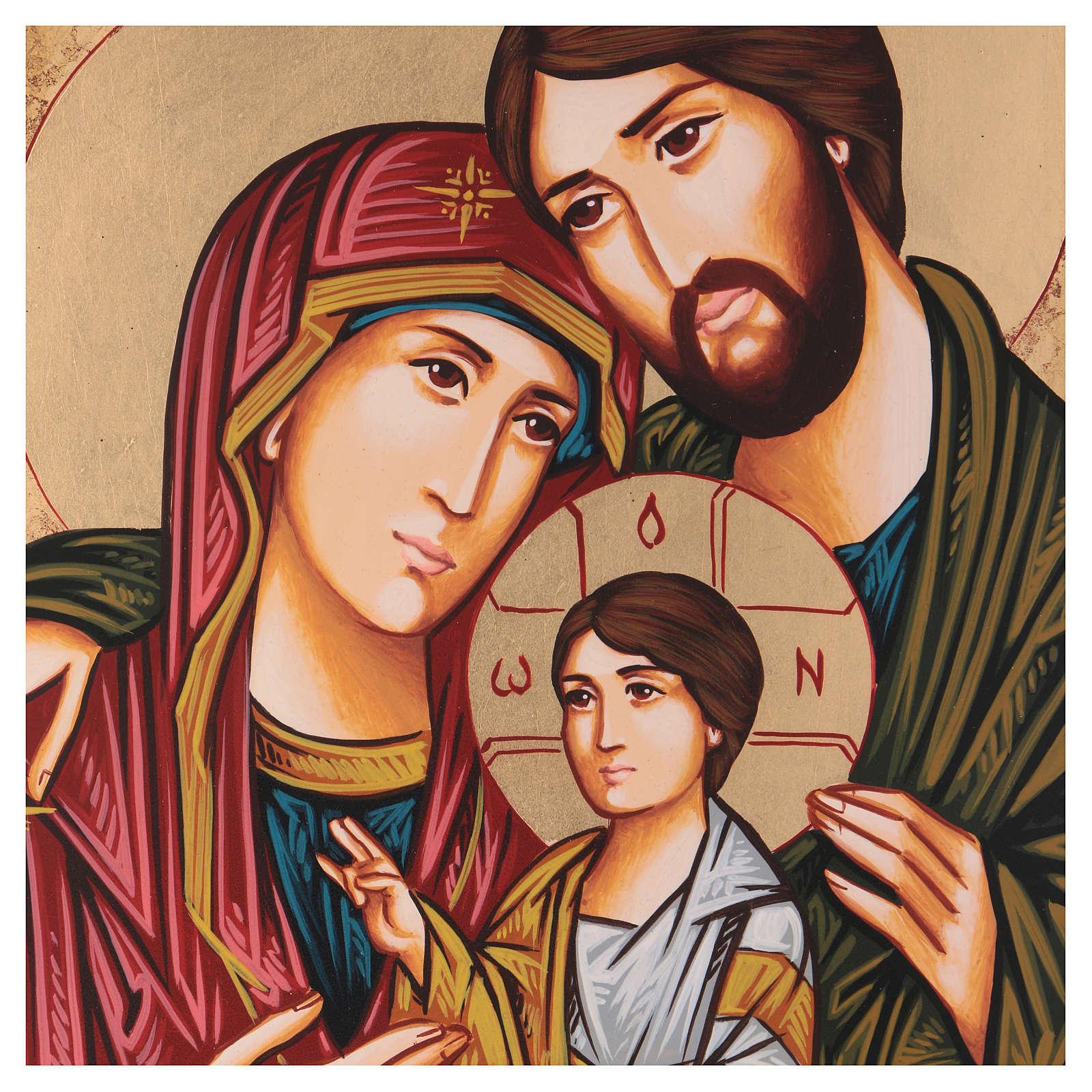 Icona Sacra Famiglia dipinta a mano 45x30 cm 4