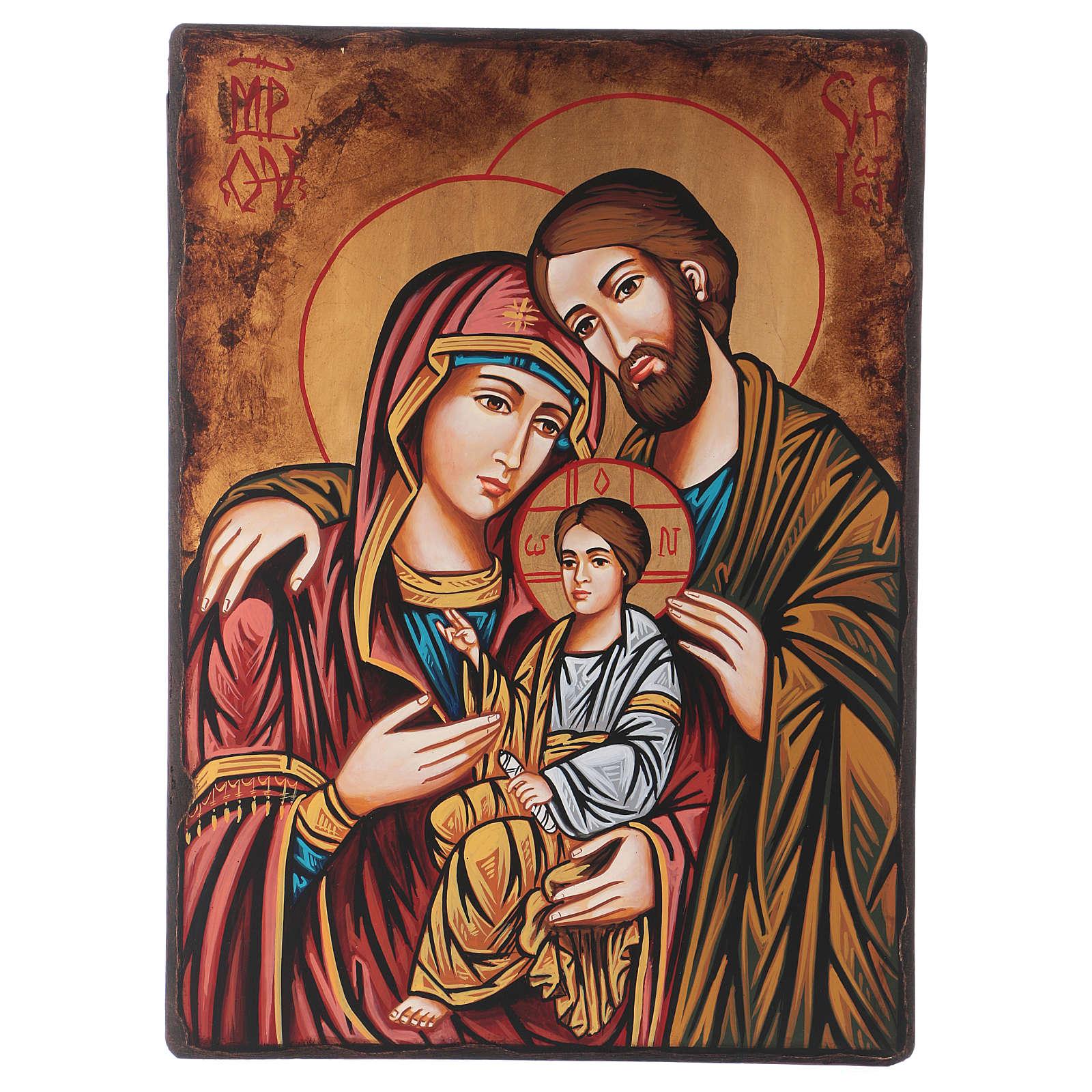 Icona Sacra Famiglia Dipinta A Mano 45x30 Cm