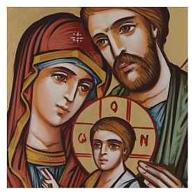 Icona Sacra Famiglia dipinta a mano 45x30 cm s2