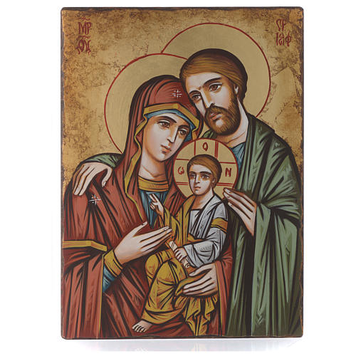 Icona Sacra Famiglia dipinta a mano 45x30 cm 1