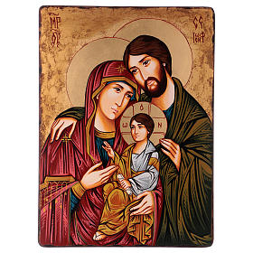 Rumanian hand-painted icons: Romanian sacred icon Holy Family, hand painted 45x30 cm