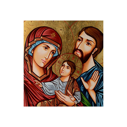 Romanian hand painted icon Holy Family 45x30 cm 2