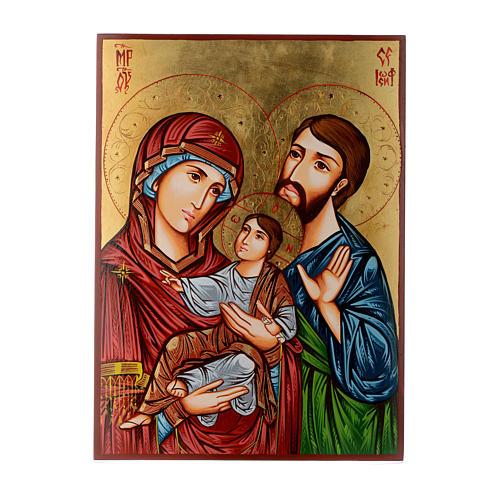 Icône peinte à la main Sainte Famille 45x30 cm 1