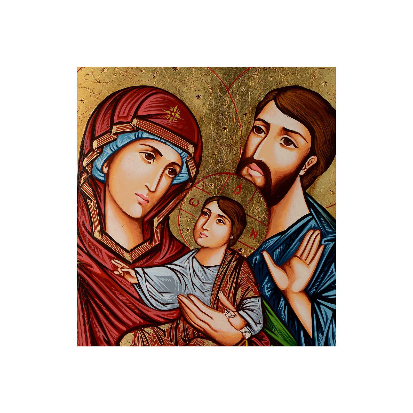 Icona dipinta a mano Sacra Famiglia 45x30 cm 4