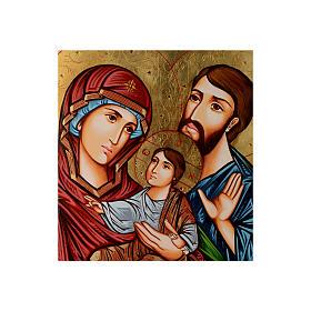 Icona dipinta a mano Sacra Famiglia 45x30 cm s2