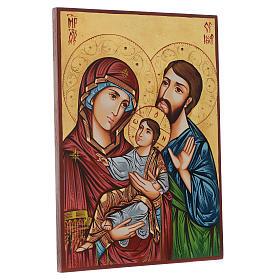Ícone pintado à mão Sagrada Família 45x30 cm s3