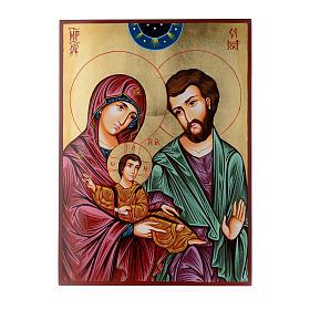 Icona Romania con Sacra Famiglia e decoro rosso 40x30 cm s1