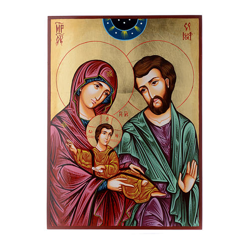 Icona Romania con Sacra Famiglia e decoro rosso 40x30 cm 1