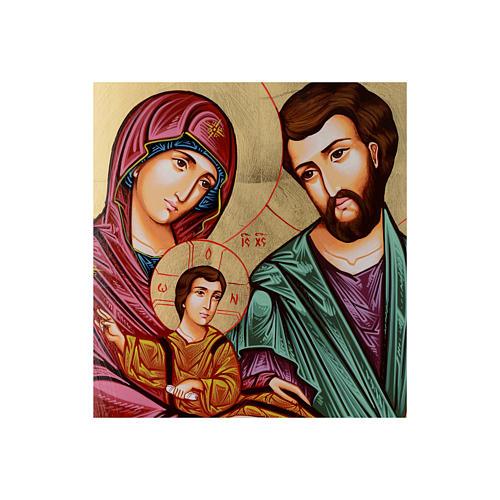 Icona Romania con Sacra Famiglia e decoro rosso 40x30 cm 2