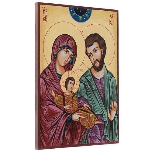 Icona Romania con Sacra Famiglia e decoro rosso 40x30 cm 3