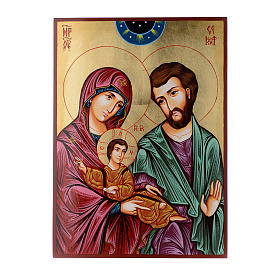 Rumanian hand-painted icons: Romanian icon Holy Family with red decoration 40x30 cm