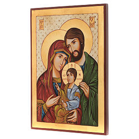 Icône Roumanie Sainte Famille byzantine 45x30 cm s2