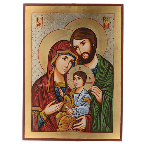 Icône Roumanie Sainte Famille byzantine 45x30 cm 1