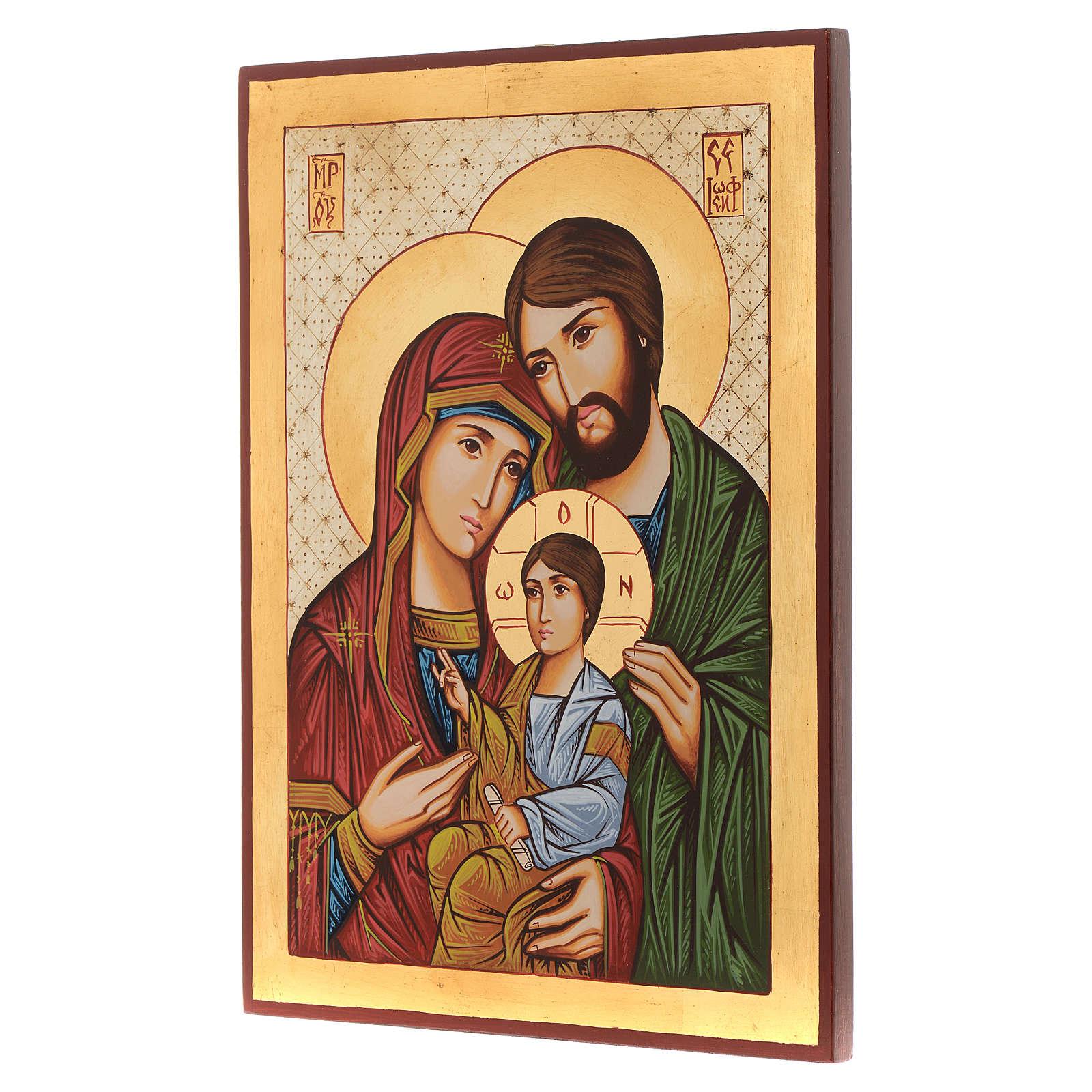 Icona Romania Sacra Famiglia bizantina 45x30 cm 4