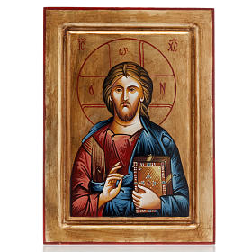 Rumanian hand-painted icons: Christ Pantocrator with closed book