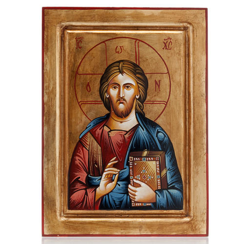 Christ Pantocrator with closed book 1