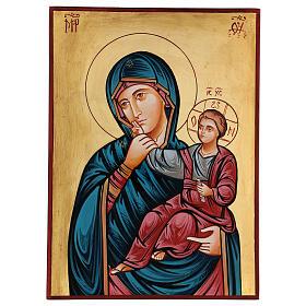 Icona Madre di Dio gioia e sollievo s1