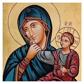 Icona Madre di Dio gioia e sollievo s2