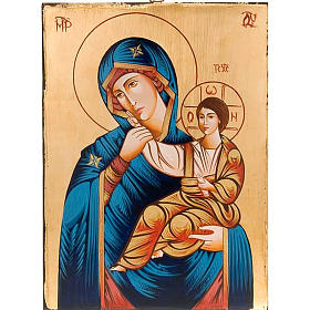 Rumanian hand-painted icons: Mother of God Joy and Comfort