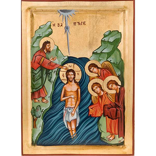 Icona Battesimo di Gesù 1