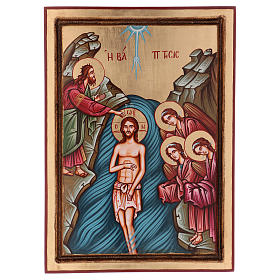 Rumanian hand-painted icons: The Christening of Jesus