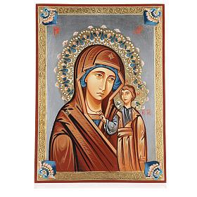 Icona rumena Vergine Kazan s2