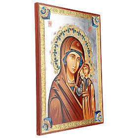 Icona rumena Vergine Kazan s3