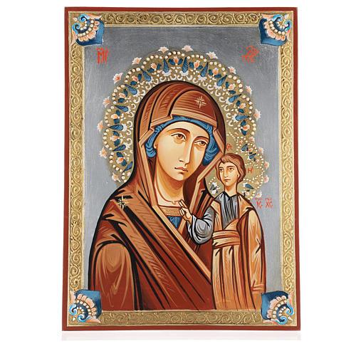 Icona rumena Vergine Kazan 2