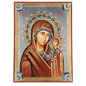 Rumanian hand-painted icons: Rumenian Virgin of Kazan