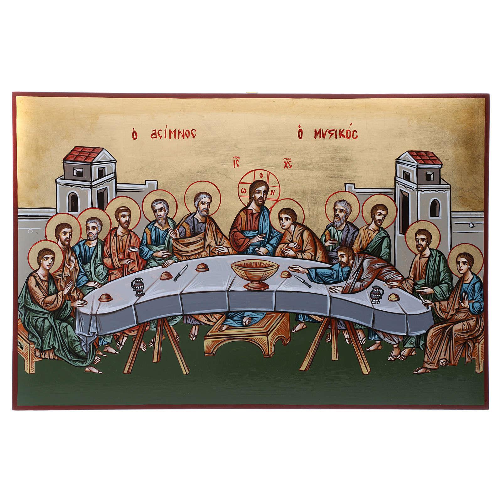 Icona ultima cena bizantina 40x60 cm 4