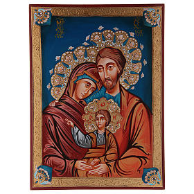 Rumanian hand-painted icons: Holy Family icon, hand-painted