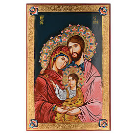 Icona Sacra Famiglia dipinta a mano 40x60 cm s1
