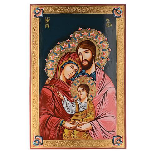 Icona Sacra Famiglia Dipinta A Mano 40x60 Cm