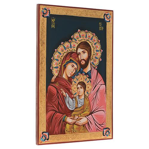 Icona Sacra Famiglia dipinta a mano 40x60 cm 2