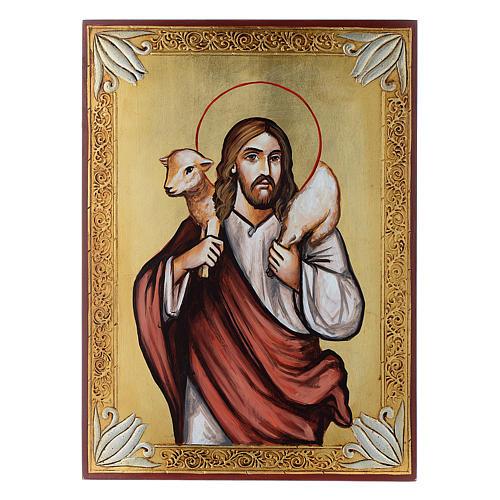 Icona Cristo Buon Pastore 1