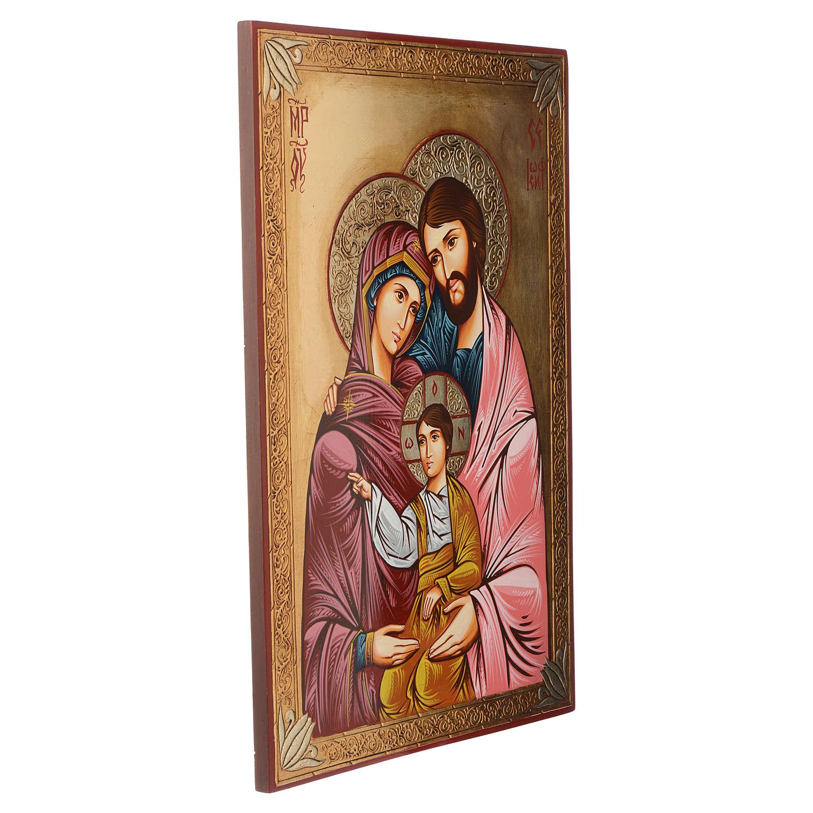 Icona della Sacra Famiglia 50x70 cm 4